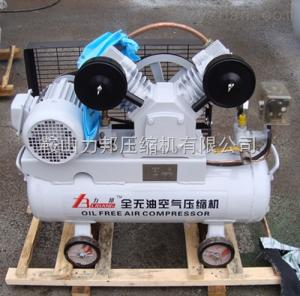 VW-0.11/8无油空气压缩机