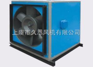 HTF-XHTF-X箱形消防高温排烟轴流风机风机批发零售,上虞风机,厂家直销,