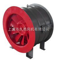 SWFSWF混流风机风机批发零售,上虞风机,厂家直销,浙江久恩风机有限公司