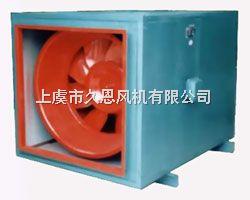 HLF-6HLF-6混流風機箱風機批發零售,上虞風機,廠家直銷,浙江久恩風機有限公司