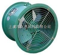 T35T35轴流风机风机批发零售,上虞风机,厂家直销,浙江久恩风机有限公司