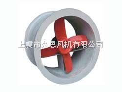 FT35FT35防腐玻璃鋼軸流風機風機批發零售,上虞風機,廠家直銷,浙江久恩風機有限公司