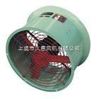 BT35BT35防爆轴流风机风机批发零售,上虞风机,厂家直销,浙江久恩风机有限公司