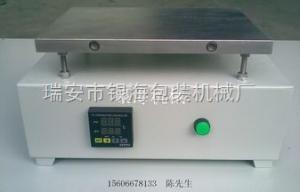 YH-100純手工三維透明膜包裝機