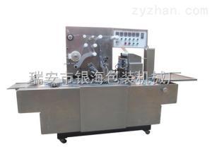 YH-810感冒藥三維透明膜包裝機