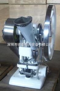TDP-1TDP-1 單沖壓片機