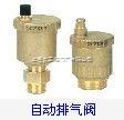 型號:QB1/QB2/KP-10/P41X/P42X/ARVX上海良工閥門廠排氣閥