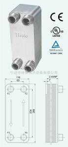 B3-27A供应钎焊板式换热器,过水热,板式换热器,换热器