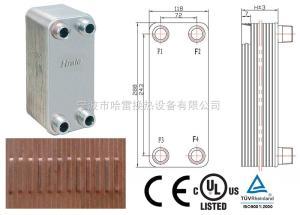 B3-32DW供應釬焊板式換熱器,哈雷過水熱,換熱器