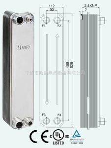 B3-52A供应板式换热器,哈雷换热器,过水热,冷却器