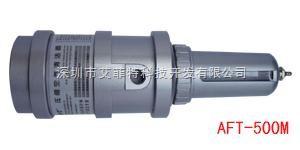 AFT-500M無濾芯壓縮空氣過濾器