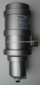 AFT-500A空壓機專用油水分離器