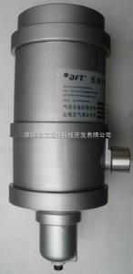 AFT-1200A高效精密油水分离器