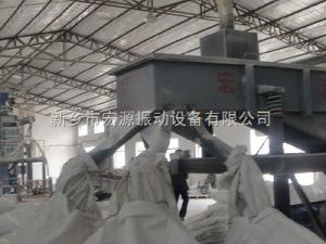 宏源振動焊劑不銹鋼振動篩報價