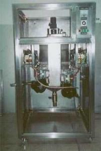 微波萃取机