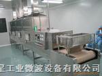 JXSS-20KW黃粉蟲微波烘干機設備、干燥機設備