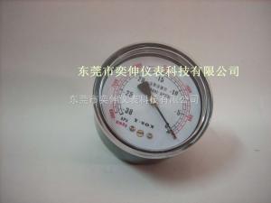 AD65-(-30KPA)-1/4轴向微压表60MM轴向负压微压表,水柱表压力表