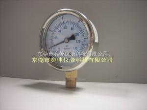 AT63-(-1+10KG)-1/4抗震壓力表徑向不銹鋼-1+10KG充不銹鋼壓力表