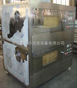 QX-10HO藥用微波干燥箱