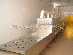 QX-中草藥微波干燥滅霉設備