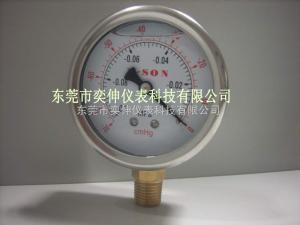 AT63-(0.1MPA/76CMHG)-1/4不锈钢真空压力表63MM径向抗震不锈钢真空压力表