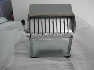 QZL-200B离心式旋料切片机