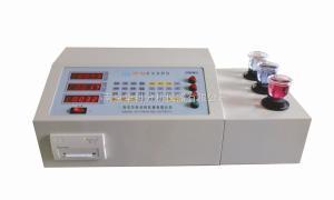 HK-4A型铁精粉元素分析仪