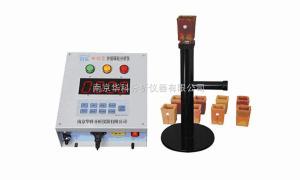 HK-CSi炉前成份分析仪器