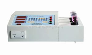 HK-3A型铝合金元素分析仪器