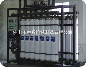 實驗室超純水機,實驗室用超純水設備