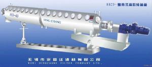 HECD螺帶式高效結晶釜