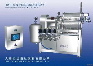 BRSF組合式轉輪連續過濾壓濾機