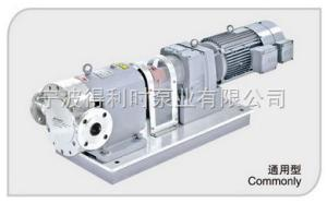 標準 定制凸輪式轉子泵
