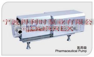 標準 定制醫藥級泵