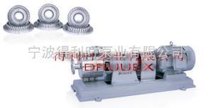 DURREX-DHX1均质乳化泵