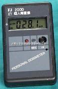 FJ2000個人劑量儀FJ2000
