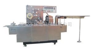 HY168型藥品盒外透明膜包裝機