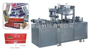 HY228型藥品盒集合包包裝機