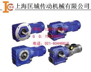 S系列斜齒輪-渦輪蝸桿減速機