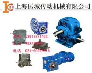 WP老式涡轮蜗杆减速机