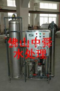 ZRO反滲透純水處理設備