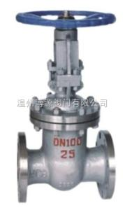 Z41H-16CZ41H铸钢闸阀