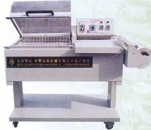 FS5143型熱收縮機