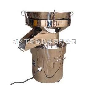 XZS-450輕型振動篩分過濾機