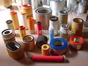 石家庄空气压缩机厂家|石家庄空压机|富达空压机配件|储气罐|冷干机|精密过滤器|空压机|石家庄富达空