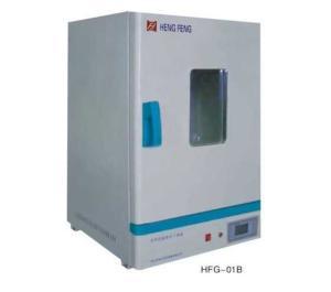HFG-01B型电热恒温鼓风干燥箱