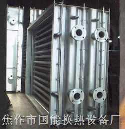 煤粉暖風器