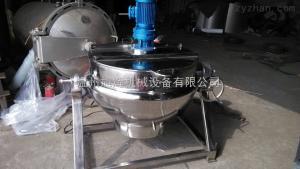 蒸汽可傾式夾層鍋