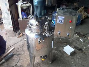 電加熱乳化罐
