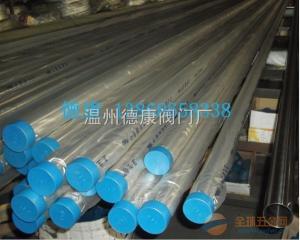 衛生級不銹鋼管;食品級不銹鋼管